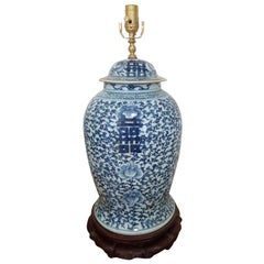 Antique Hand Painted Chinese Porcelain Lamp