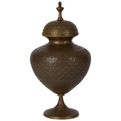 Antique Indo Persian Bronze Lidded Pedestal Vase, 19th Century