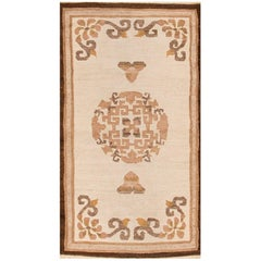 Antique Ivory Chinese Rug