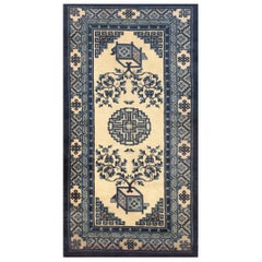 Antique Ivory Peking Rug