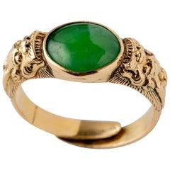Antique Jade Ring 20 Karat Gold Adjustable Band GIA Certified
