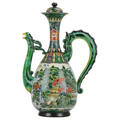 Antique Japan Meiji Period Japanese Porcelain Islamic Ewer Dragon Bird