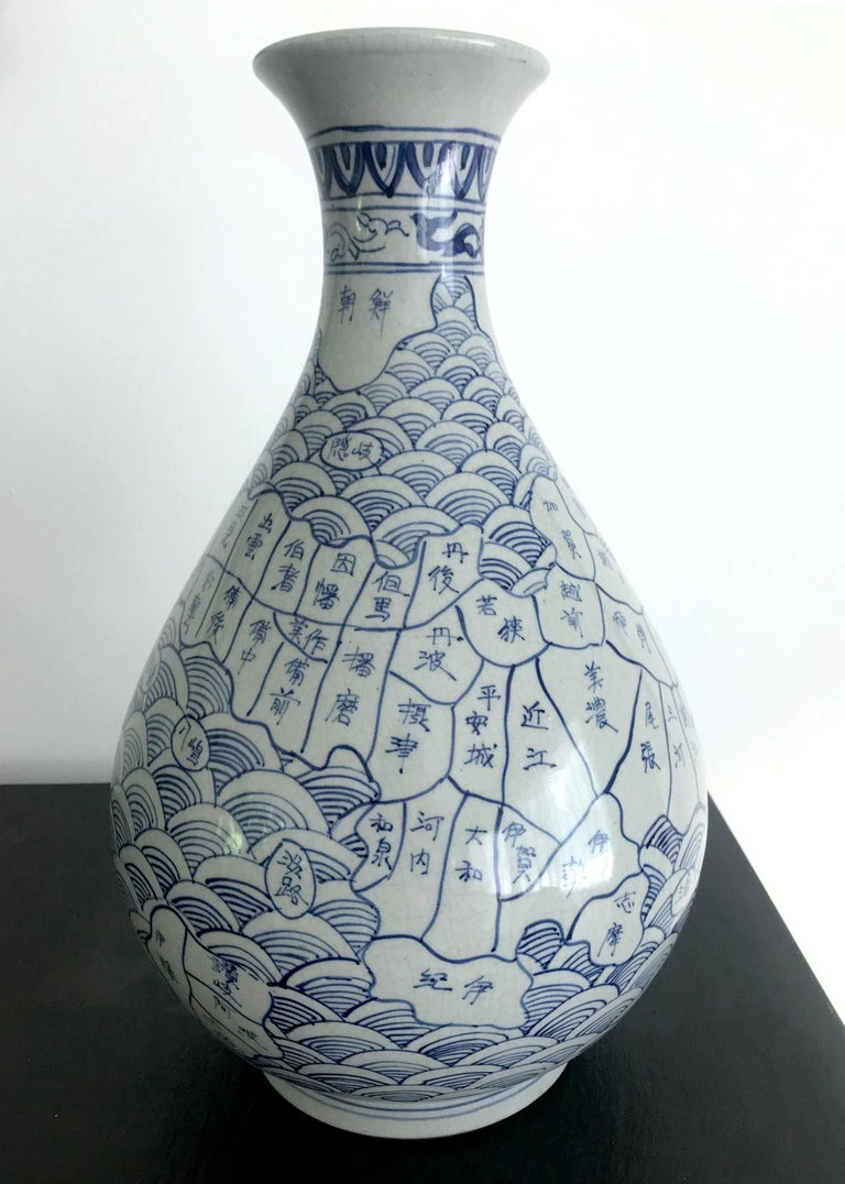 A large and unusual porcelain vase from Arita, Japan, circa Tenpo years (1830-1844) of Edo Period.