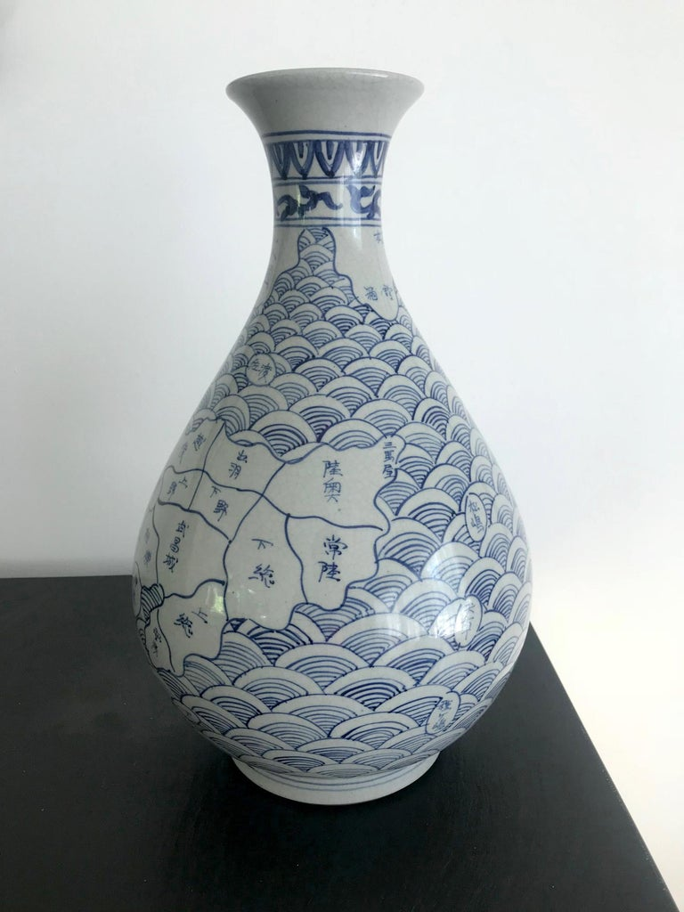 Antique Japanese Arita Blue and White Map Vase In Good Condition For Sale In Atlanta, GA