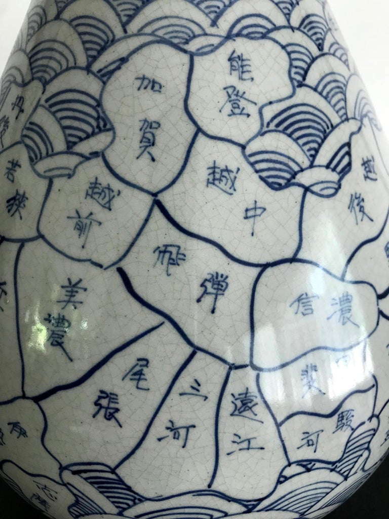 19th Century Antique Japanese Arita Blue and White Map Vase For Sale