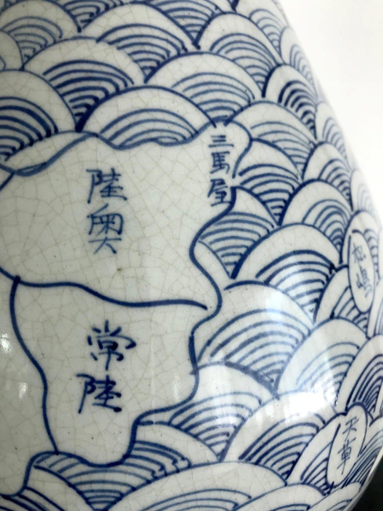 Antique Japanese Arita Blue and White Map Vase For Sale 1