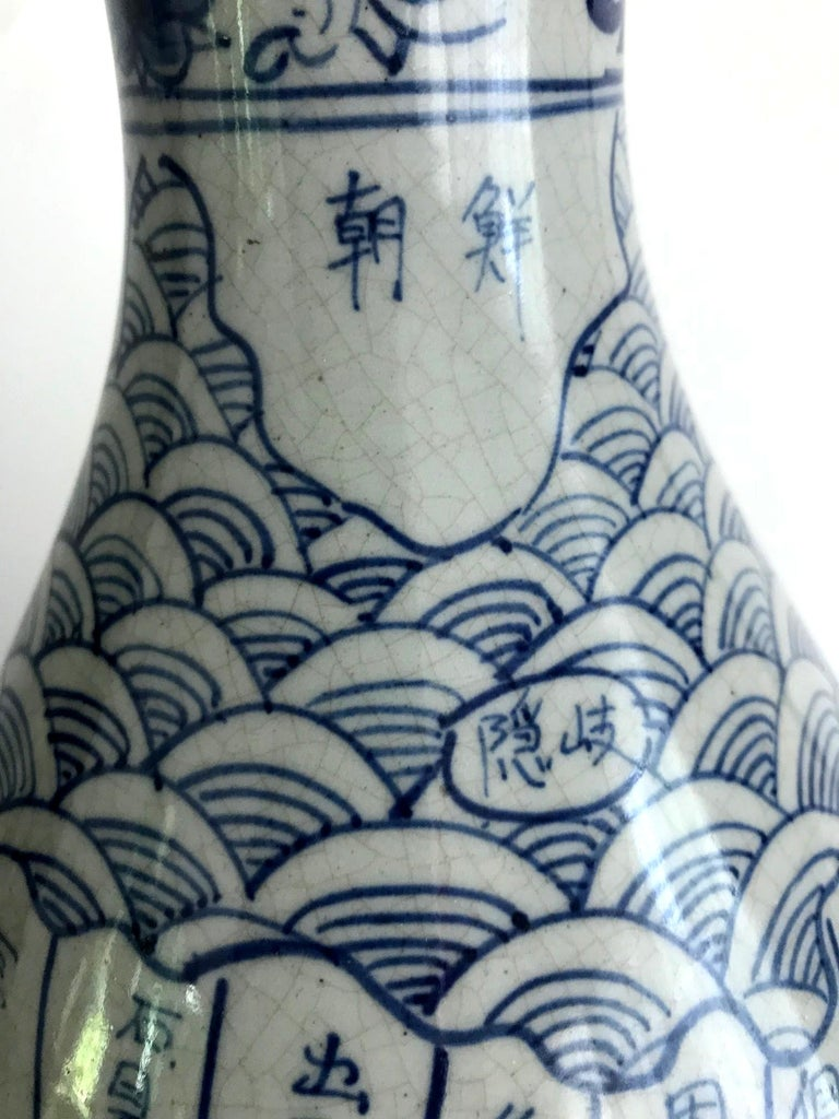 Antique Japanese Arita Blue and White Map Vase For Sale 2
