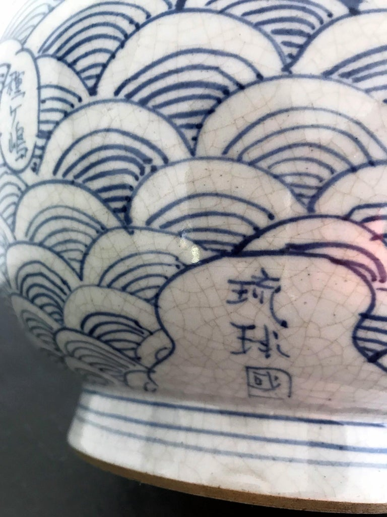 Antique Japanese Arita Blue and White Map Vase For Sale 3