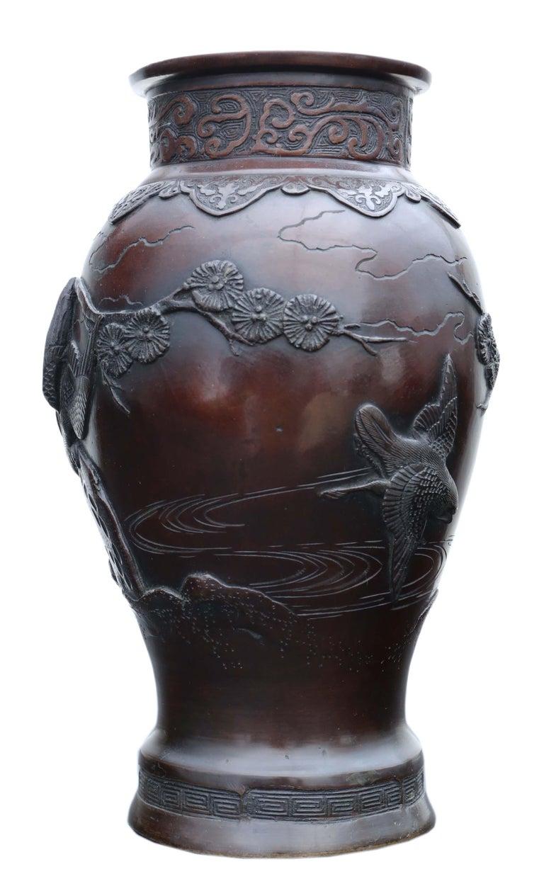 Antique Japanese Bronze Vase Meiji Period In Good Condition For Sale In Wisbech, Cambridgeshire