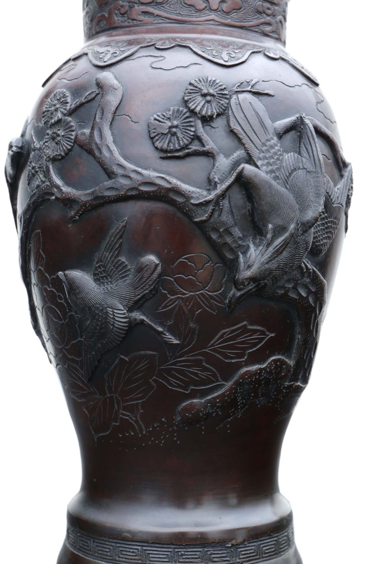19th Century Antique Japanese Bronze Vase Meiji Period For Sale