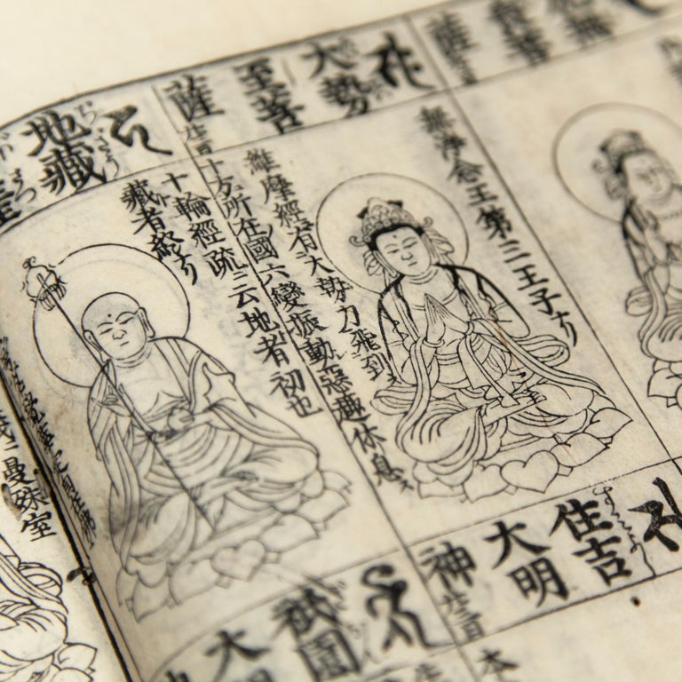 Antique Japanese Buddhism Book Edo Period, circa 1867 For Sale 5