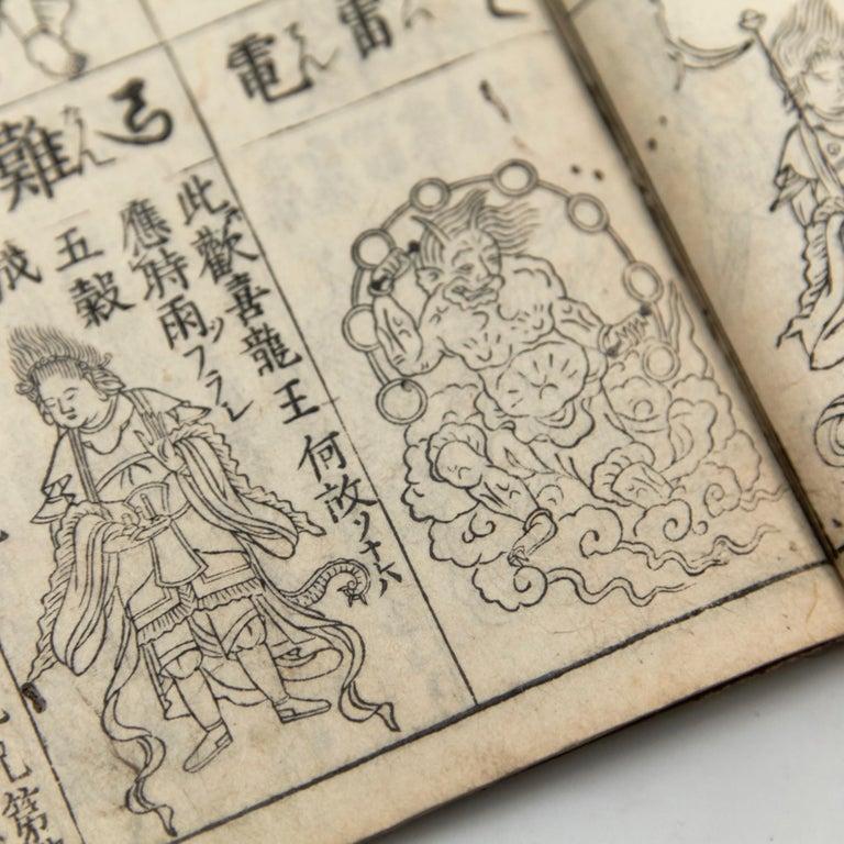 Antique Japanese Buddhism Book Edo Period, circa 1867 For Sale 6