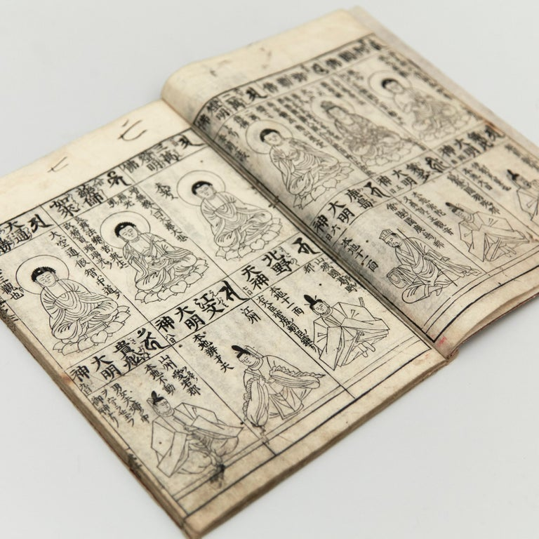 Antique Japanese Buddhism Book Edo Period, circa 1867 In Fair Condition For Sale In Barcelona, Barcelona