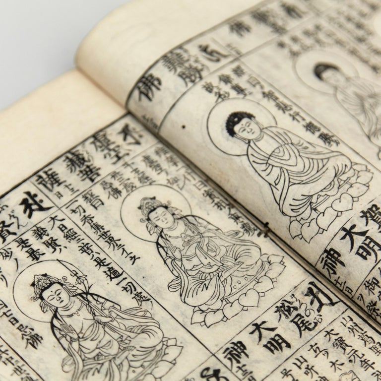 Mid-19th Century Antique Japanese Buddhism Book Edo Period, circa 1867 For Sale