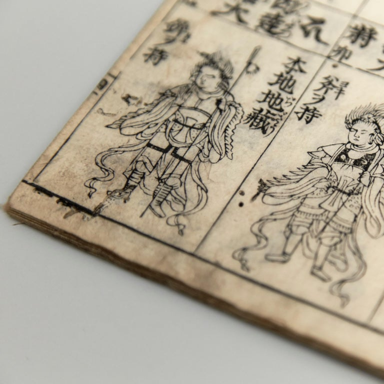 Paper Antique Japanese Buddhism Book Edo Period, circa 1867 For Sale