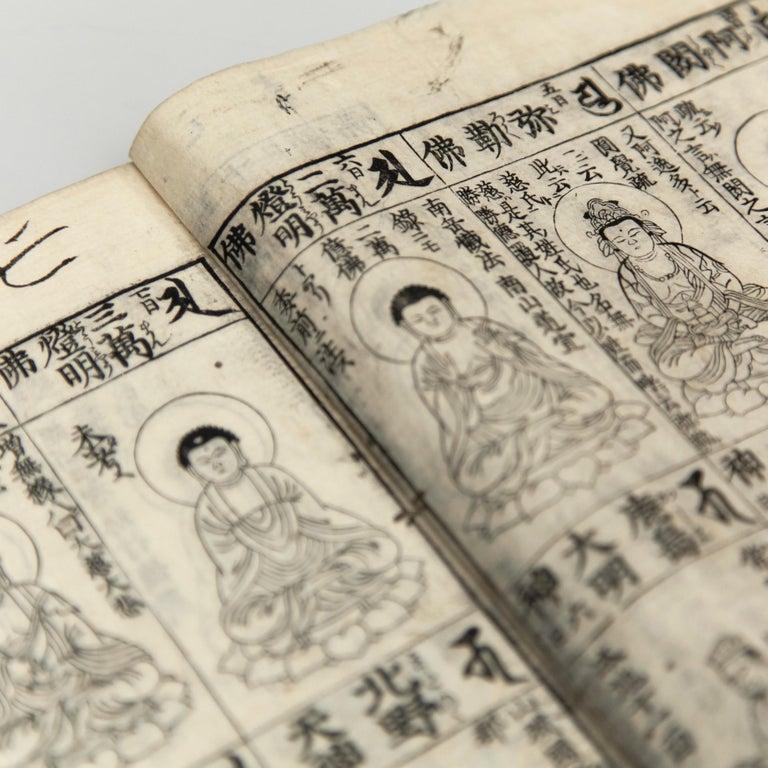 Antique Japanese Buddhism Book Edo Period, circa 1867 For Sale 2