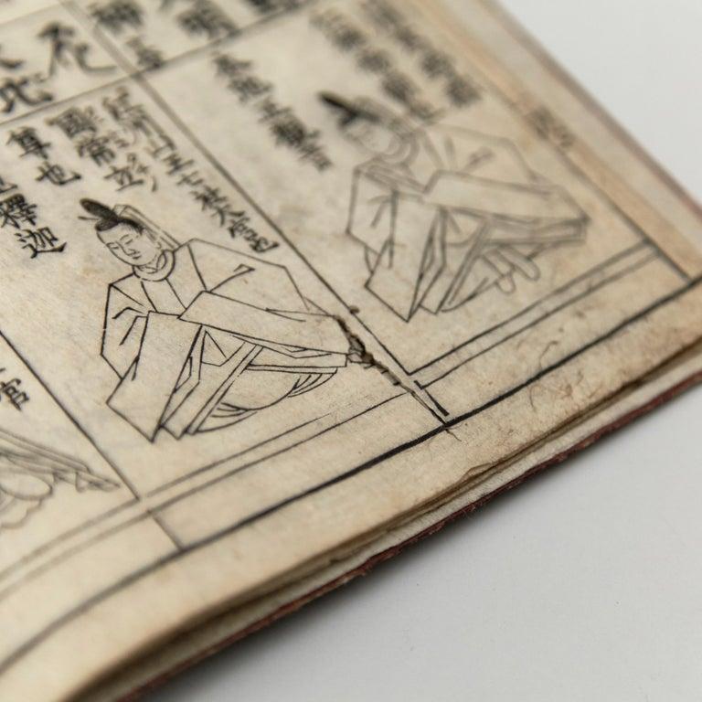 Antique Japanese Buddhism Book Edo Period, circa 1867 For Sale 4