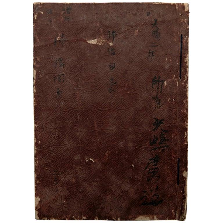 Antique Japanese Buddhism Book Edo Period, circa 1867 For Sale