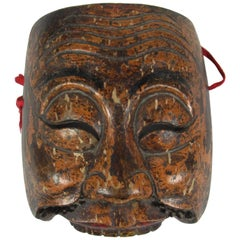 Antique Japanese Carved Cypress Noh Mask