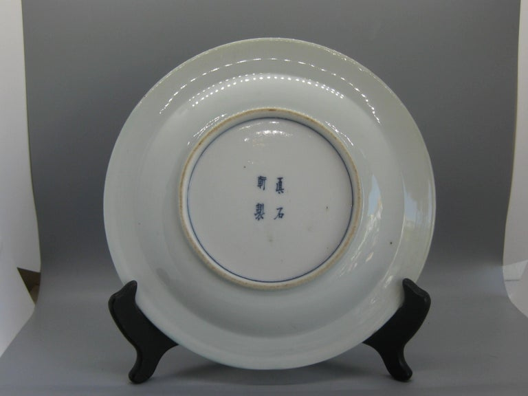 Antique Japanese Celadon Imari Nabeshima Enamel Porcelain Plate Meiji Era Signed For Sale 7