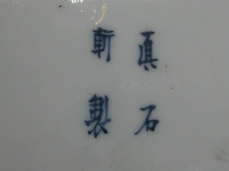 Antique Japanese Celadon Imari Nabeshima Enamel Porcelain Plate Meiji Era Signed For Sale 8