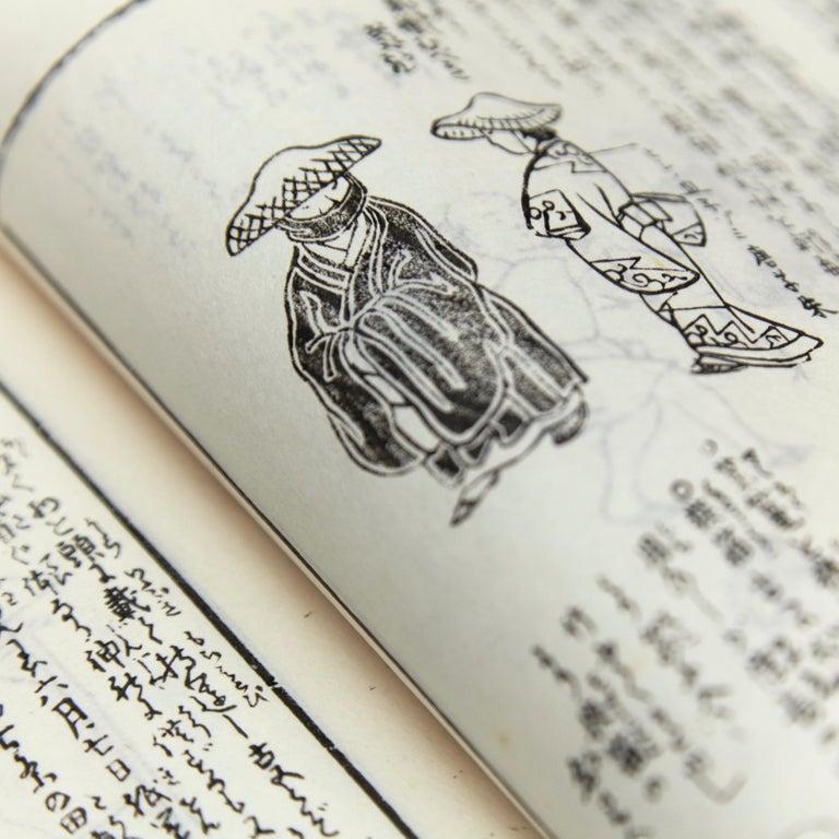 Antique Japanese Ehon Book Meiji Era For Sale 4