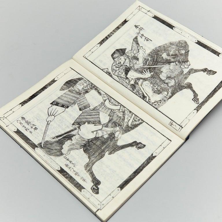 Edo Antique Japanese Ehon Book Meiji Era For Sale