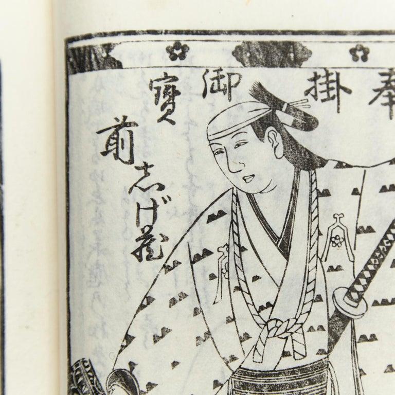 Paper Antique Japanese Ehon Book Meiji Era For Sale
