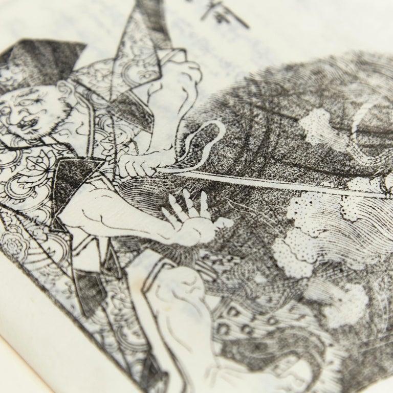 Antique Japanese Ehon Book Meiji Era For Sale 1
