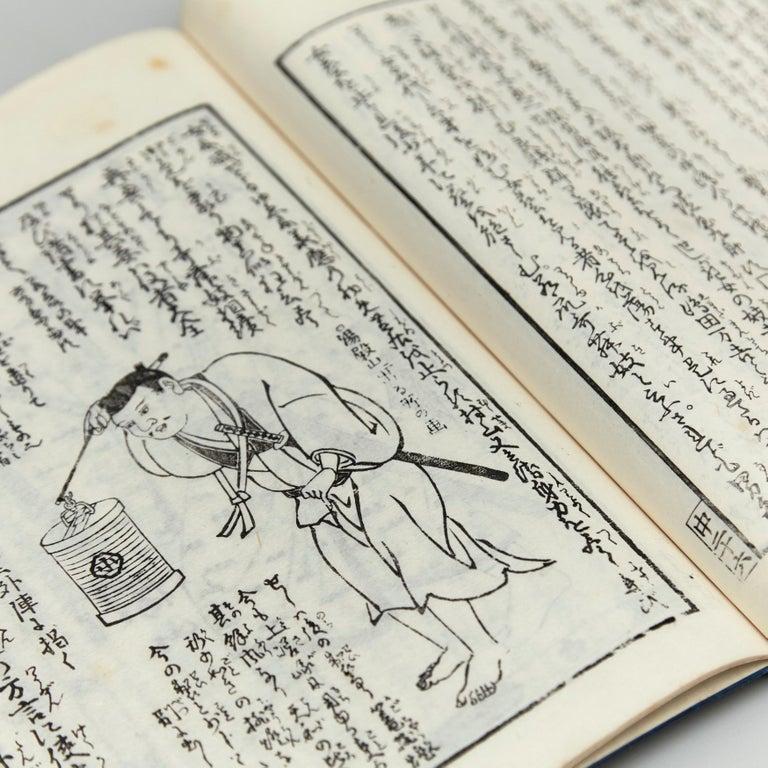 Antique Japanese Ehon Book Meiji Era For Sale 2