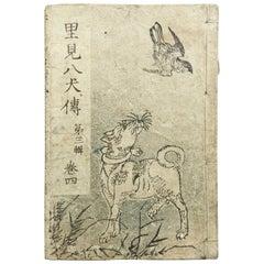 Antique Japanese Epic Novel Book Edo Period, circa 1819