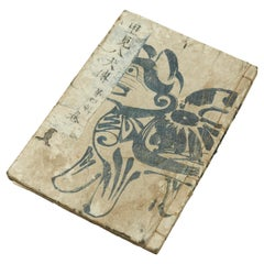 Antique Japanese Epic Novel Book Edo Period, circa 1820