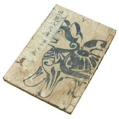 Antique Japanese Epic Novel Book Edo Period, circa 1820