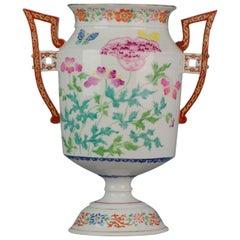 Antique Japanese Famille Rose Beaker Vase 19th Century Meiji Japan