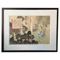 Antique Japanese Framed Woodblock Print Depicting a Woman in the Woods