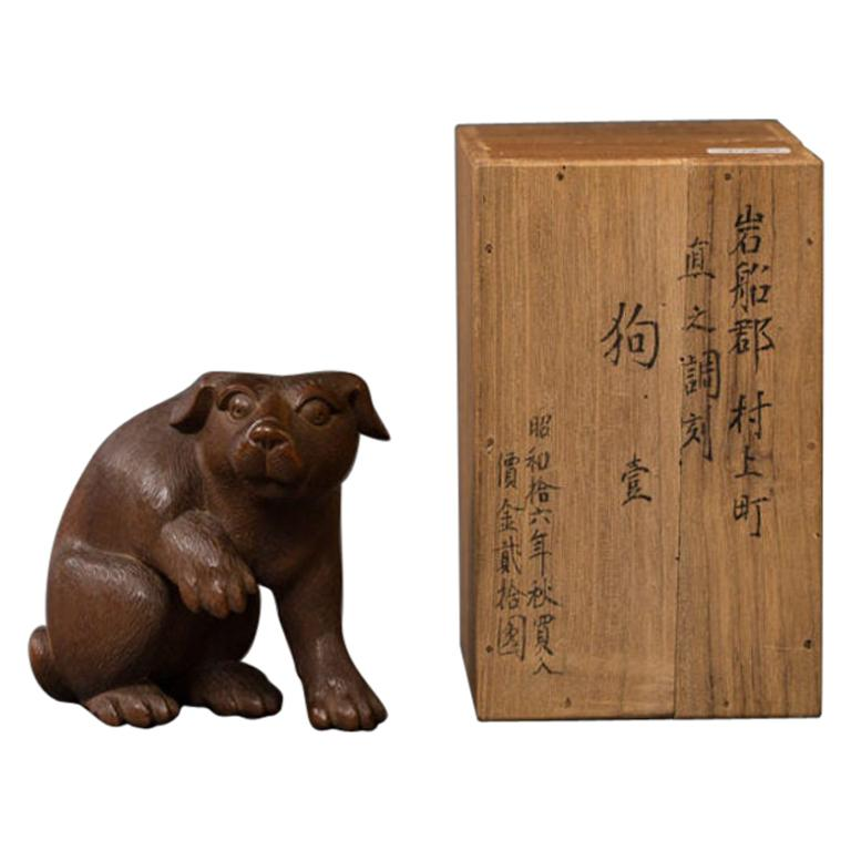 Antique Japanese Hand Carved Puppy For Sale