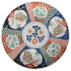 Antique Japanese Hand-Painted Floral Imari Porcelain Charger, circa 1900