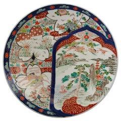 Antique Japanese Imari Hand Enameled Marsh Scene Porcelain Charger, circa 1920