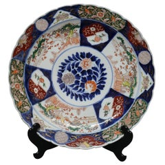 Antique Japanese Imari Hand Enameled Porcelain Charger, Garden Motif, c1900
