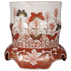 Antique Japanese Imari Hand Painted and Gilt Porcelain Brush Wash, Signed