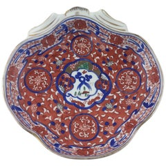 Antique Japanese Imari Oyster Shaped Serving Dish