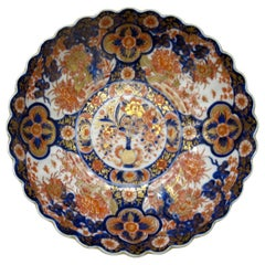 Antique Japanese Imari Porcelain Bowl Centerpiece by Fukazawa Koransha, Japan