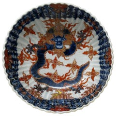Antique Japanese Imari Porcelain Bowl Centerpiece Fukazawa Koransha Meiji Period