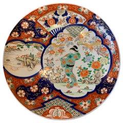 Antique Japanese Imari Porcelain Charger
