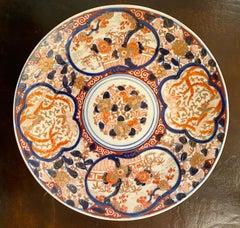 Antique Japanese Imari Porcelain Plate #8, Circa 1890's