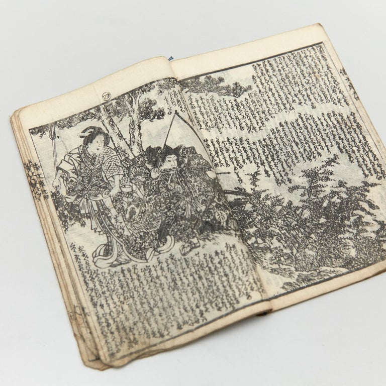 Antique Japanese Kusazoshi Book Edo Period, circa 1860 For Sale 6