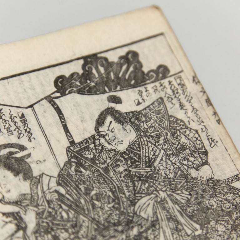 Antique Japanese Kusazoshi Book Edo Period, circa 1860 For Sale 7