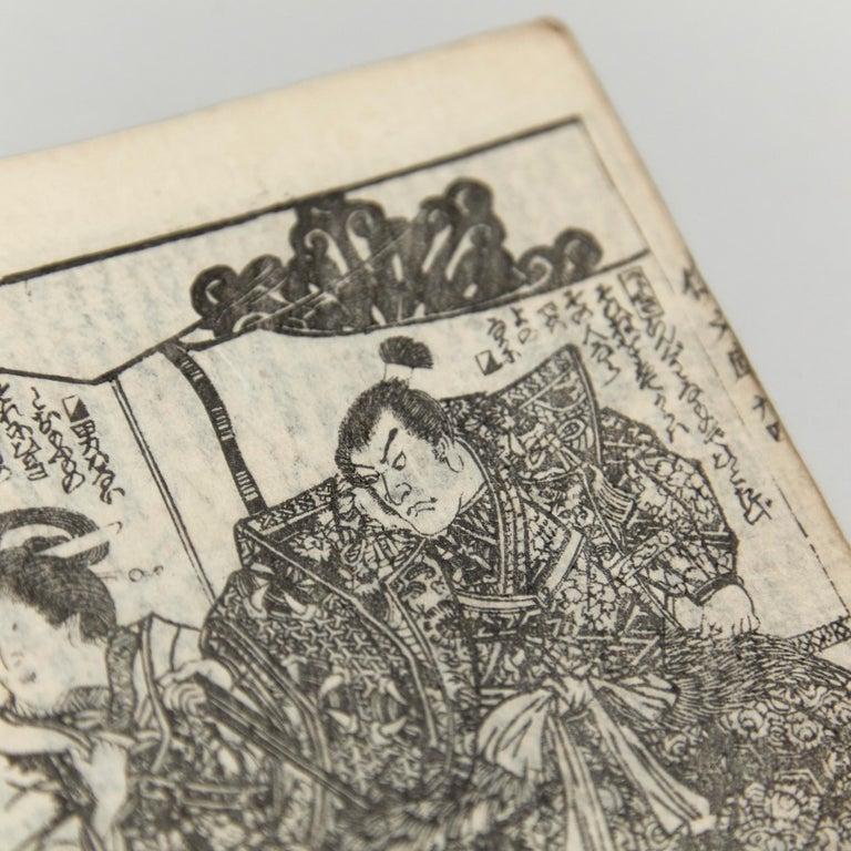 Antique Japanese Kusazoshi Book Edo Period, circa 1860 For Sale 7