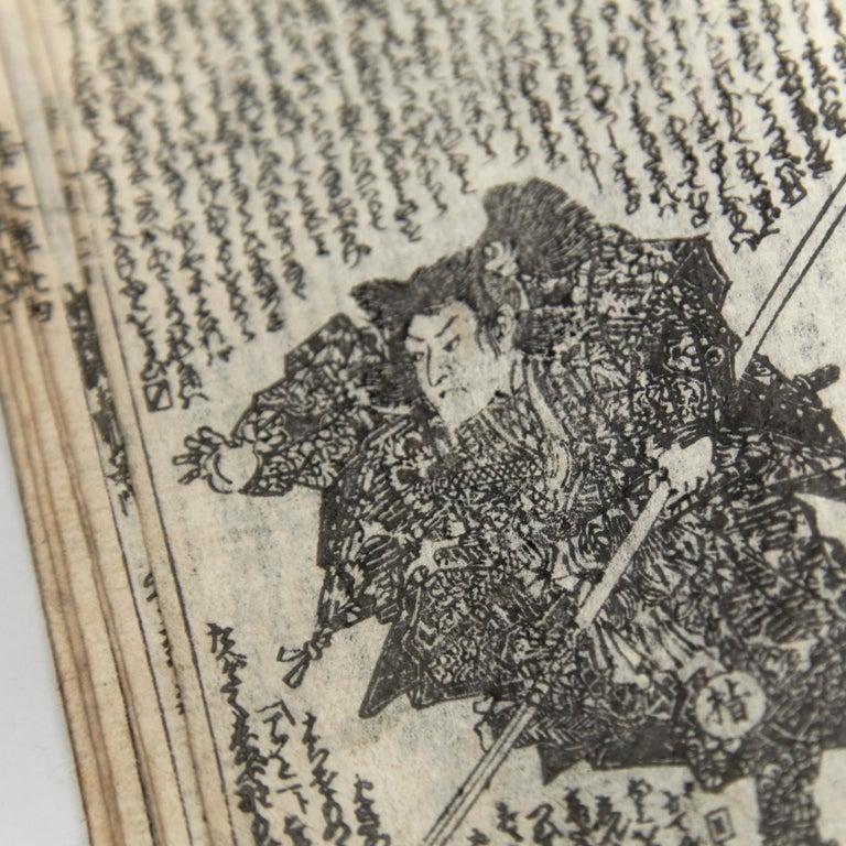 Antique Japanese Kusazoshi Book Edo Period, circa 1860 For Sale 8