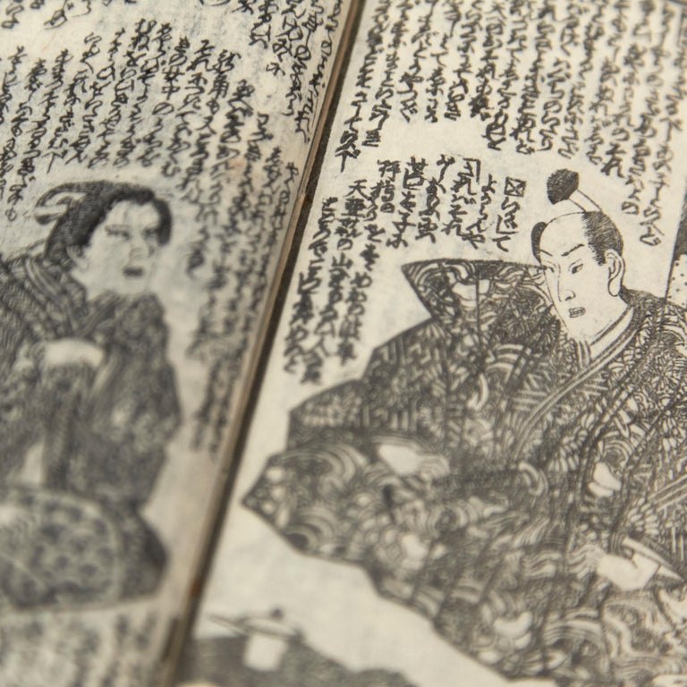 Antique Japanese Kusazoshi Book Edo Period, circa 1860 For Sale 10
